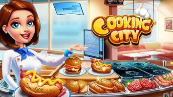 Cooking City взлом (Мод много денег)