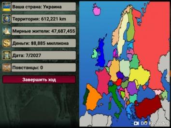 Европейская Империя 2027 взломанный (Мод много денег)