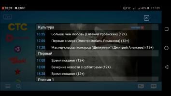TV+ HD (Мод все открыто / полная версия)