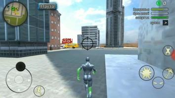 Веревочная Лягушка Герой Ниндзя Странный Гангстер взломанный (Mod: много денег)