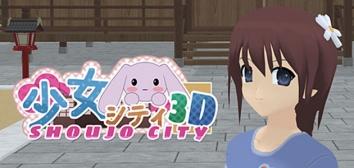 Shoujo City 3D взлом (Мод много денег)