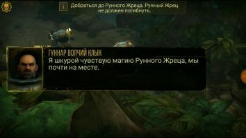 Warhammer 40,000: Space Wolf взломанный (Мод много денег)