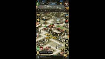 Rise of Empires: Ice and Fire взломанный (Мод разблокировано)