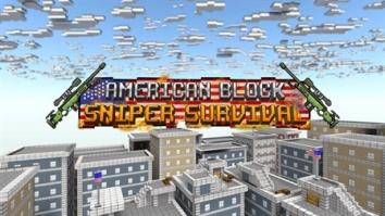 American Block Sniper Survival взломанный (Мод много денег)