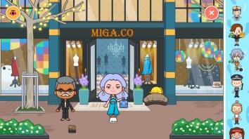 Miga Город : Мир полная версия (Мод все открыто)