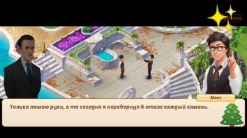 Family Hotel: Romantic story decoration match 3 взломанный (Мод много денег)
