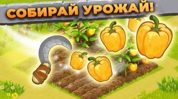 Family Island Приключения на ферме взломанный (Мод на энергию)