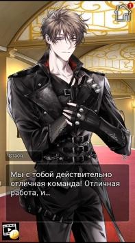 Twilight Crusade : Romance Otome Game взломанный (Мод много алмазов)