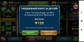 Взлом Переводной Дурак: Чемпионат онлайн (Мод)