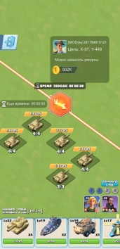 Взломанный Топ Войны: Игра Битвы (Мод много денег)