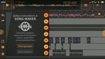 Song Maker (полная версия / Мод все открыто)