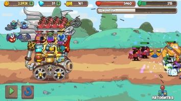 Cat'n'Robot: Idle Defense - Cute Castle TD PVP взломанный (Mod: много денег и кристаллов)