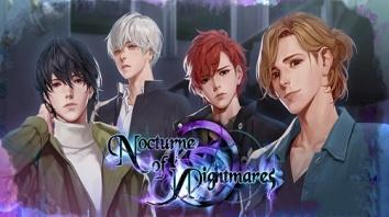 Nocturne of Nightmares: Romance Otome Game взломанный (Мод много денег и алмазов)