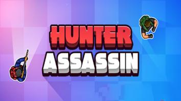 Взломанный Охотник-убийца (Мод много денег)