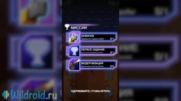 Взломанный Transformers: Бамблби Форсаж (Мод много денег)