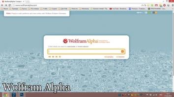WolframAlpha (полная версия / Мод Pro)
