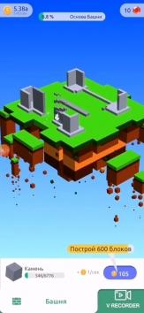 Взломанный TapTower - Строить башню из блоков (Мод много денег)