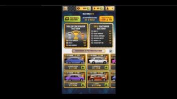 Симулятор Автодилера взломанный (Мод много денег и энергии)