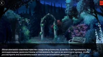 Moonlight Lovers : Владимир взломанный (Мод на энергию)