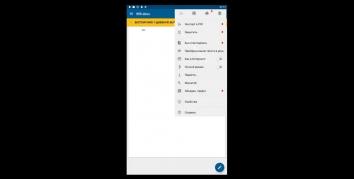 OfficeSuite Pro + PDF (Мод Premium/активирован)