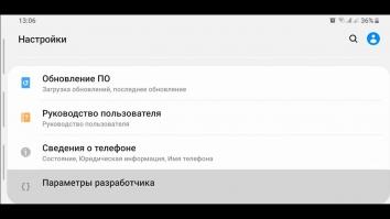 DroidCamX Wireless Webcam Pro (Мод разблокировано / полная версия)