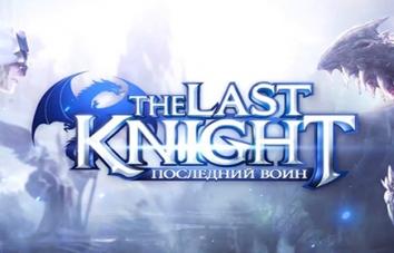 The Last Knight: Последний воин взломанный (Мод на алмазы)