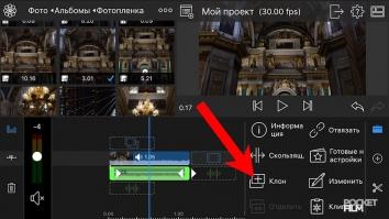 LumaFusion взломанный (Mod: Pro)
