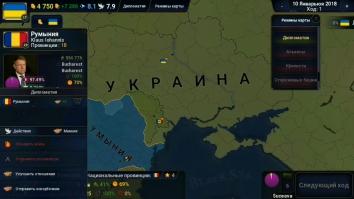 Age of Civilizations II (полная версия / Мод разблокировано)