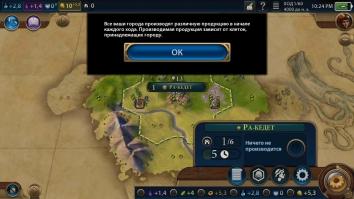 Взломанный Civilization VI (Мод полная версия)