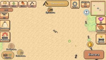 Pocket Ants: Симулятор Колонии взломанный (Мод много денег и ресурсов)