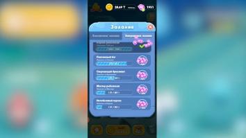 Fish Go.io взломанный (Mod: много денег)