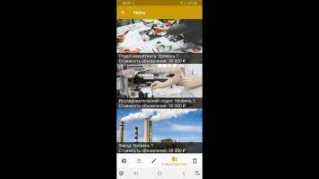 Взломанный Money Clicker — бизнес симулятор и нажав (Мод полная версия/много денег)