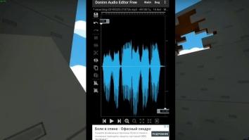 Doninn Audio Editor взломанный (Мод pro)