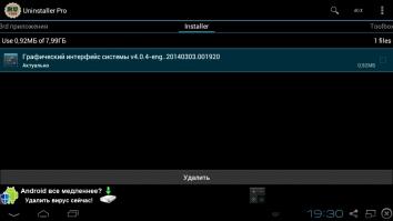 Root Uninstaller Pro (Мод разблокировано / полная версия)