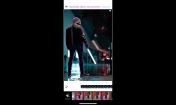 VOCHI Видеоредактор: Эффекты для Видео и Фото взломанный (Мод pro)