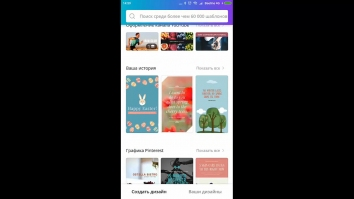 Canva: создать логотип, текст на фото,видео коллаж (полная версия / Мод pro)