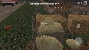 Взломанный Симулятор Русской Деревни 3D (Мод много денег)