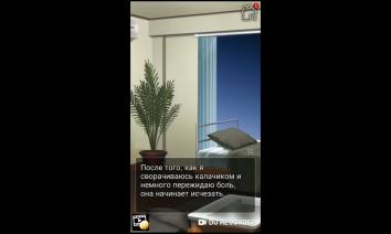 Yaoi Beast Boys : Anime Romance Game взломанный (Мод на алмазы и тикеты)