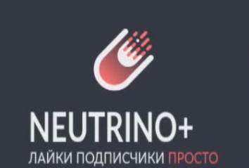 Neutrino+ взломанная (Мод много кристаллов)