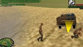 Взломанный GTA SAMP RP (Мод много денег)