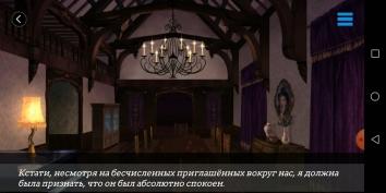 Взломанная Moonlight Lovers : Иван (Мод на бэ)