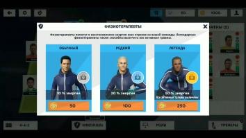 Dream League Soccer 2021 взломанный (Мод много денег)