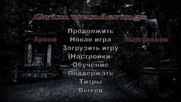 Grim wanderings (Мод полная версия/много денег)