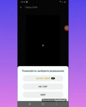 Взломанный Tempo - Редактор видео (Мод полная версия)