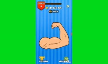 Взломанный Tap Biceps - Кликер (Мод много денег)