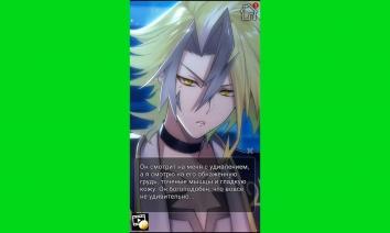 Взломанный Demigods of Destiny:Romance Otome Game (Мод много кристаллов)