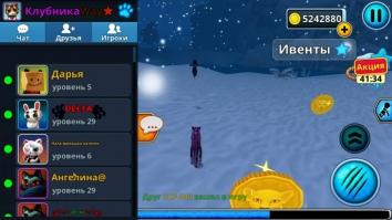 Взломанный Симулятор Семьи Снежного Леопарда Онлайн (Мод много денег)