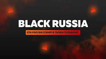 BLACK RUSSIA CRMP взлом