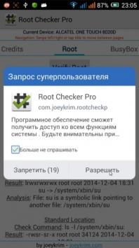 Root Checker Pro (полная версия / Мод все открыто)