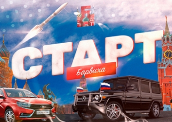 Взломанный БАРВИХА MOBILE | GTA RUSSIA CRMP (Мод много денег)